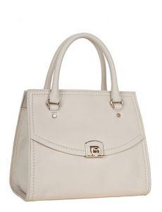 topavenue.ru - интернет магазин сумок. Купить сумку в ab943952740
